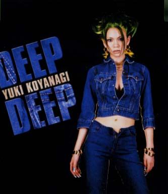 小柳ゆき「DEEP DEEP」 に貼られた DEEP DEEP.jpg の画像